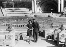 Зеленый театр (1941 — 1944)