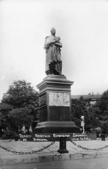Одесса. Памятник Воронцову-Дашкову. Конец 1940-х гг.