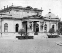 Императорский павильон, находился со стороны Куликового поля. 1900-е гг.