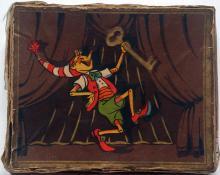 Фирменная коробка для конфет магазина «Золотой ключик»
