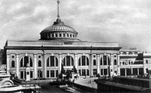 Одесса. Вокзал. Почтовая открытка, 5 апреля 1960 г.