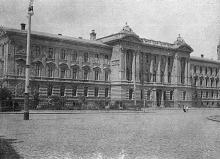 Здание Судебных установлений на Привокзальной площади, фотография начала ХХ века