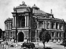 Одеса. Театр опери та балету. Фото Я. Таборовського. Поштова листівка. 1954 р..