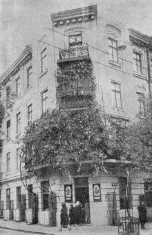 Виноград на стенах дома № 32 на ул. Толстого. Фото в книге «Виноград на стенах домов и во дворах». 1960 г.