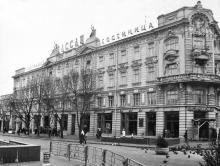 Пассаж (1944 — 1991)