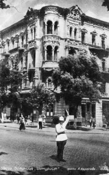 Одесса. Гостиница «Интурист». Фото А. Карасева. Почтовая карточка. 1933 г.