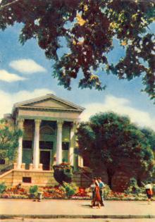 Одеса. Державний археологічний музей. Фото А. Підберезького. Поштова листівка. 1962 р.