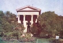 Археологический музей (1944 — 1991)