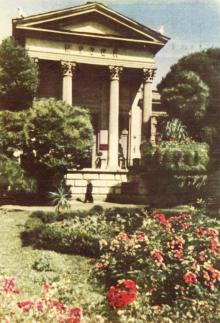 Одеса. Археологичний музей. Фото А. Підберезького. Поштова листівка. 1959 р.
