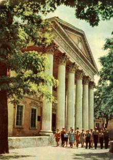 Открытка, фото А.А. Подберезского, 1964 г.