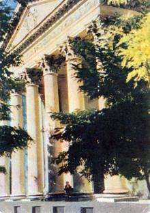 Открытка, фотограф А. Абрамов, 1954 г.