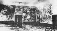 Інтер'єр санаторію. Фото в збірнику статей 2001 р. «Черный квадрат над Черным морем»