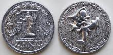 Адин серебрянай дюкат