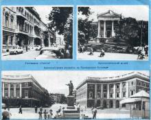 4-я страница фотобуклета «Одесса», 1961 г.