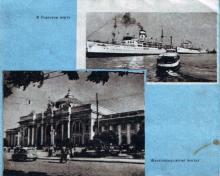 6-я страница фотобуклета «Одесса», 1961 г.