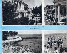 7-я страница фотобуклета «Одесса», 1961 г.
