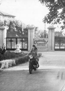 Одесса. Вход на стадион «Спартак».  1950-е гг.