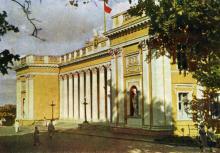 Одеса. Приморський бульвар. Кольорове фото Я. Таборовського. Поштова листівка. 1956 р.