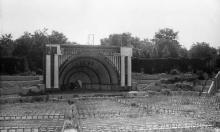 Зеленый театр. 1942 г.
