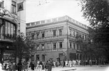 Дерибасовская, дом № 31, в кинотеатре «Хроника» демонстрируется фильм «Переполох», выпущен в 1954 г.