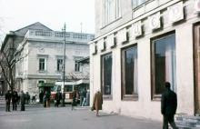 Одесса. Площадь 1905 года. 1989 г.