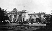 Одесский вокзал, фотография 1942-1943 годов