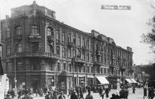 Одесса. Пассаж. Почтовая карточка. 1934 г.