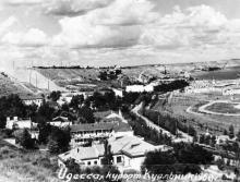 Одесса. Курорт Куяльник. 1960 г.
