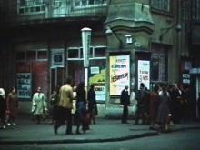 Кинотеатр «Хроника». Кадр из фильма «Неоконченный урок», вышел в прокат в 1980 г.