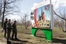 На мемориале 411 батареи. Фото О. Владимирского. 04 апреля 2013 г.