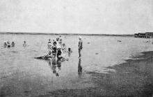 Одесса. Куяльницкий лиман. Пляж. Почтовая карточка. Первая половина 1920-х гг.