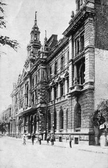 Одесса. Здание почты и телеграфа. Почтовая карточка. Начало 1920-х гг.