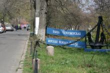 Одесса. Сквер Паустовского на Черноморской улице. Фото В. Тенякова. 06 апреля 2017 г.