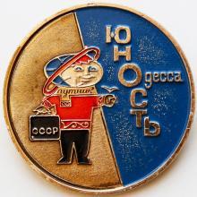 Гостиница «Юность» в марках, медалях, монетах, значках...