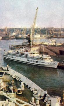 Вид на порт. Фотография в буклете «Одесский ордена Ленина морской порт». 1970-е гг.