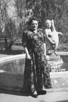Фонтан возле 4-го корпуса санатория «Дружба». 1954 г.