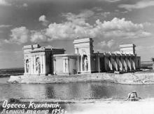 Одесса, Куяльник. Летний театр. 1955 г.