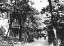 Одесса, Куяльник, санат. им. Семашко. 1955 г.