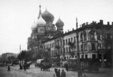 Одесса, Новорыбная улица. 1943 г.