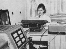 Диктофонный центр. Фотография из буклета «Лермонтовка», 1971 г.