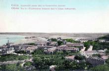 Куяльник, открытка, фотография до 1909 г.