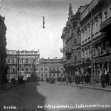 Улица Екатерининская, открытка, фотография до 1919 г.