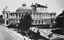 Одеса. Академічний театр опери і балету. Фотолистівка