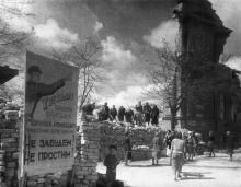 Разрушенный вокзал, фотография 1944-45 годов