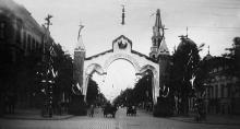 Триумфальная арка в честь приезда Николая Второго в Одессу, конец Пушкинской улицы, 1914 г.