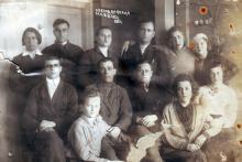 Одесса. Аркадия. Сан. ВЦСПС. 1937 г.
