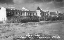 Одесса. Санаторий им. Ленина. 1952 г.
