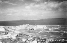 Одесса, Куяльник. 1952 г.