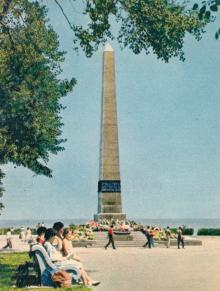 Обелиск Неизвестному матросу. Фото в книге-фотогармошке «Одесса». 1960-е гг.