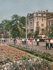 Дерибасовская улица. Фото в книге-фотогармошке «Одесса». 1960-е гг.